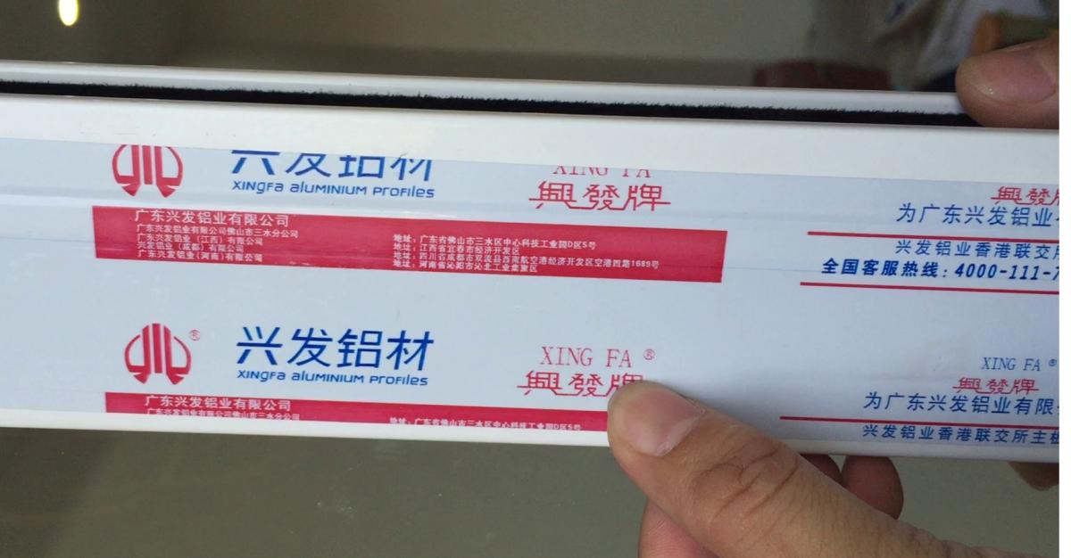 Tem của thanh nhôm Xingfa chính hãng