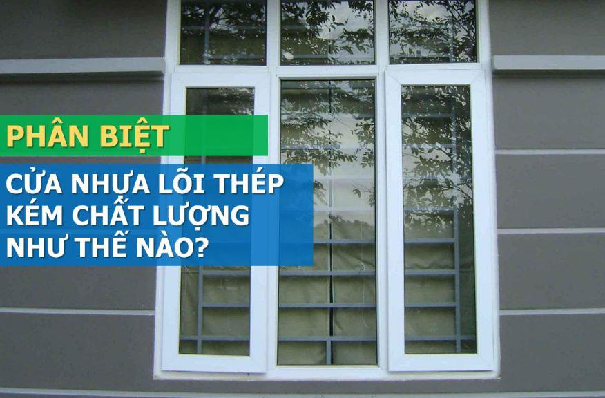 cua-nhua-loi-thep-gia